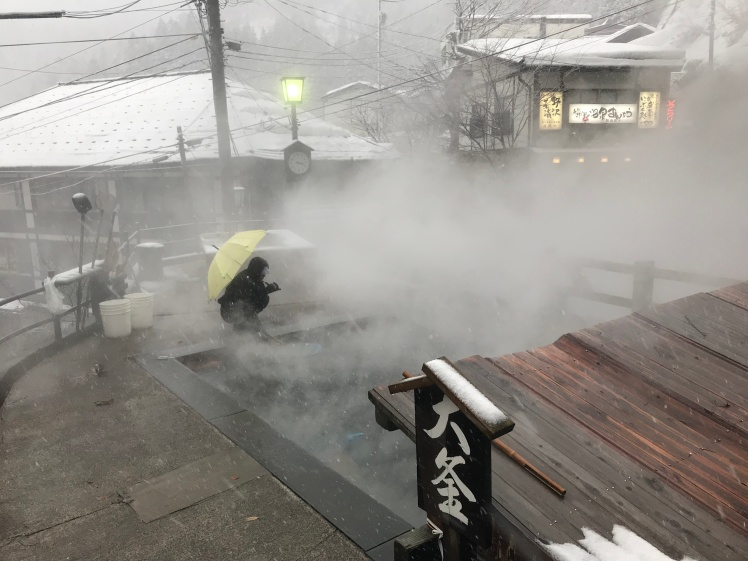 Ogama Japan